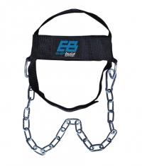 EVERBUILD Head Lifter / Black
