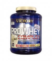 VICTORY SPORT & FITNESS Pro Whey Complex