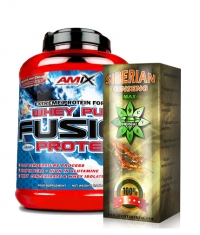 PROMO STACK Workout Essentials 5