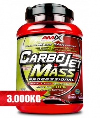 AMIX CarboJet™ Mass Professional