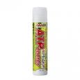 AMIX ATP Energy Liquid 25 ml. / 1 Fiola