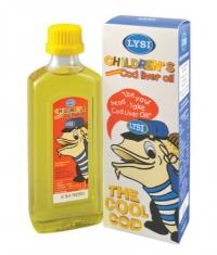 LYSI Children's Cod Liver Oil / 240 ml.