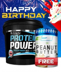 PROMO STACK Protein Power + Peanut Butte /FREE/