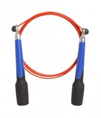 HARBINGER HUMANX X4 Speed Rope