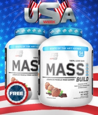 PROMO STACK SUPER MASS 1+1 GRATIS
