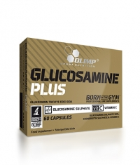 OLIMP Glucosamine Plus / 60 Caps.