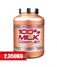 SCITEC 100% Milk Complex
