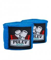 PULEV SPORT Hand Wraps / Blue
