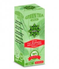 CVETITA HERBAL Green Tea / 300mg 80 Caps.