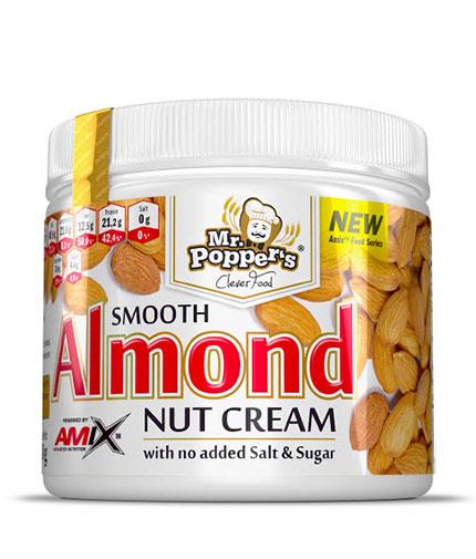 amix ALMOND NUT CREAM