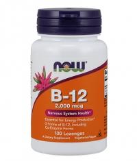 NOW Vitamin B-12 2,000 mcg / 100 Tabs.