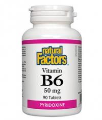 NATURAL FACTORS Vitamin B6 50mg. / 90 Tabs.