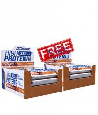PROMO STACK LAB NUTRITION 1+1 GRATIS (24 Batoane proteice)
