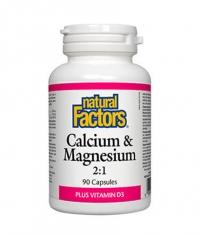 NATURAL FACTORS Calcium & Magnesium + Vitamin D3 376mg. / 90 Caps.