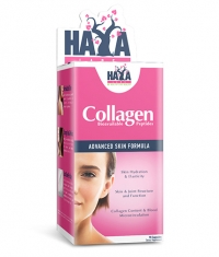 HAYA LABS Collagen 500mg. / 90 Caps.