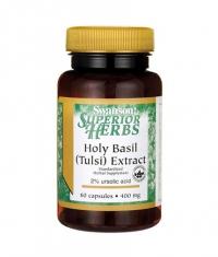 SWANSON Holy Basil Extract (Tulsi) 400mg. / 60 Caps
