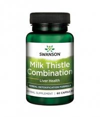 SWANSON Milk Thistle Combination / 60 Caps