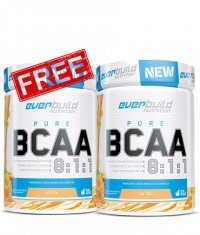 PROMO STACK Black BCAA Stack