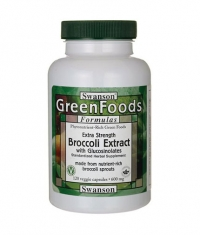 SWANSON Extra-Strength Broccoli Extract with Glucosinolates 600mg. / 120 Vcaps