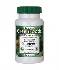 SWANSON Cauliflower 20:1 Extract 500mg. / 60 Vcaps