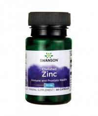 SWANSON Chelated Zinc 30mg. / 90 Caps