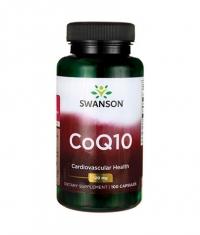 SWANSON CoQ10 120mg. / 100 Caps