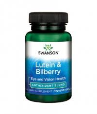 SWANSON Lutein & Bilberry / 120 Soft