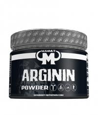 MAMMUT Arginine Powder
