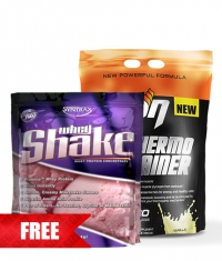 PROMO STACK Max Muscle 1+1 FREE