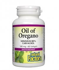 NATURAL FACTORS Oil of Oregano 180mg. / 60 Softgels