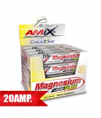 AMIX Performance Magnesium Plus /20x25ml/