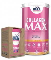 PROMO STACK Collagen Max Promo Stack 39
