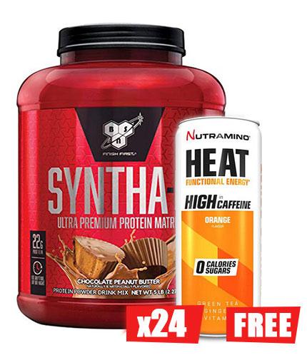 promo-stack HeatMayFriday PROMO PACK 5