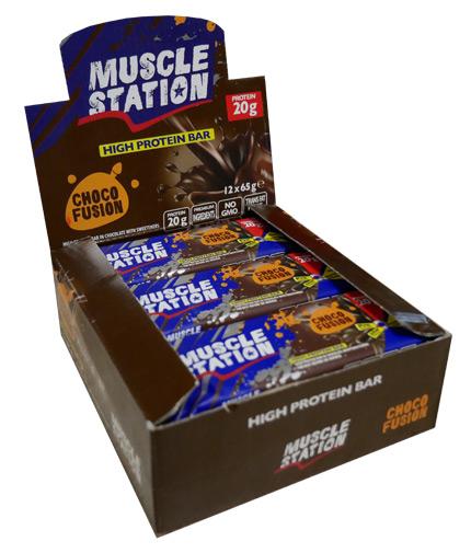 muscle-station Choco Fusion Box 12x65