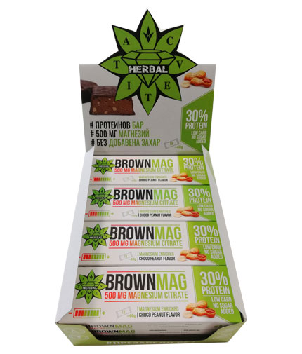 cvetita-herbal BrownMag Bar Peanut Box / 12x60g