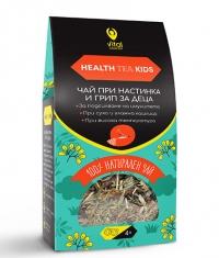 VITAL CONCEPT Health Tea Kids