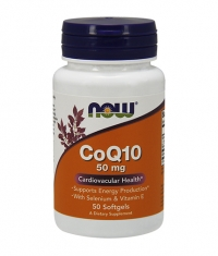 NOW CoQ10 + Vitamin E 50mg. / 50 Softgels