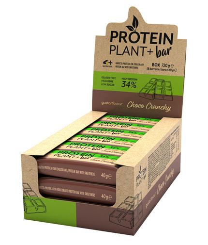 4-nutrition Protein Plant Bar Box / 18x40g
