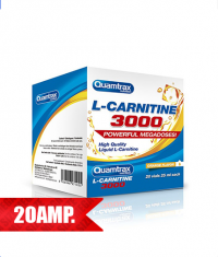 QUAMTRAX NUTRITION L-Carnitine 3000 / 20 viales