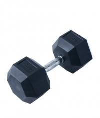 PROUD Hex Dumbbell 5 kg