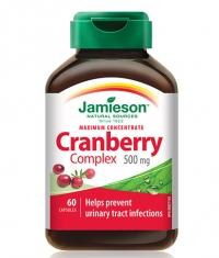 JAMIESON Cranberry Max Complex 500 mg / 60 Caps