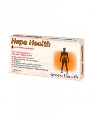 BEHEALTH Hepa Health / 20 Tabs