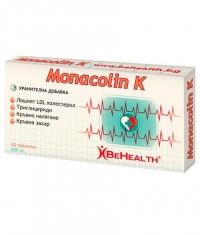 BEHEALTH Monacolin + Coenzyme / 30 Tabs