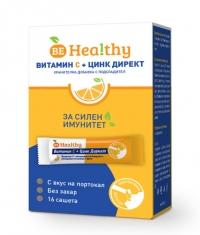 BEHEALTH Vitamin C + Zinc Direct / 16 Sachets