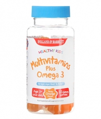 HOLLAND AND BARRETT Healthy Kids / MultiVitamins / 30 Chews