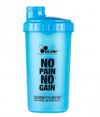 OLIMP Shaker No Pain No Gain / 700ml
