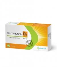 DANHSON Vitamin D3 400 IU / 80 Tabs