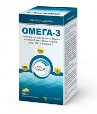 DANHSON Omega-3 / 90 Softgels
