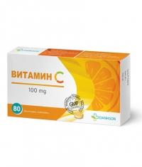 DANHSON Vitamin С 100 mg / 80 Tabs