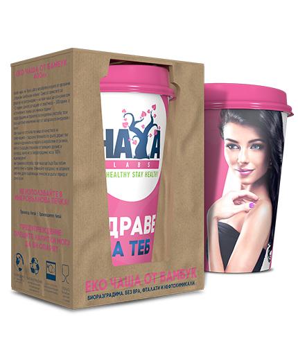 haya-labs Bamboo Cup / 400nl.